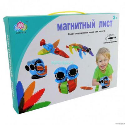 Magnetiniai lapeliai 34