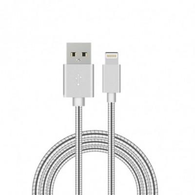 Metalinis USB Lightning Iphone laidas / įpatingos kokybės