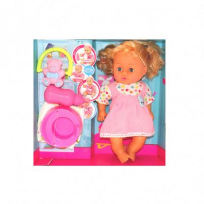 Žaislinis kūdikis-mergaitė rožine suknele su vaiko priežiūros priemonėmis