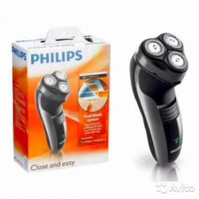 Barzdaskutė Philips HQ 6990