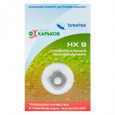 Charkov (Kharkov) HX-8503, HX9511, HX2012 barzdaskutės galvutės ašmenys