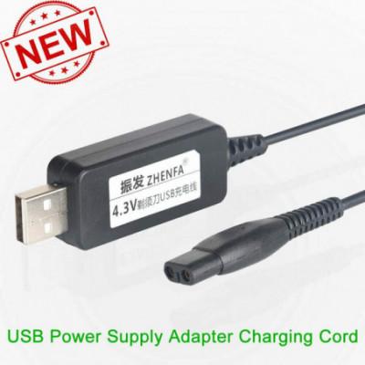 Philips 4,3v Barzdaskučių / Trimerių Įkroviklis - USB laidas