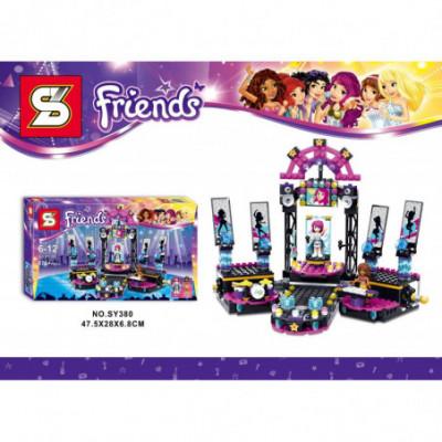 Lego Friends - Scena Pop žvaigždės [analogas]