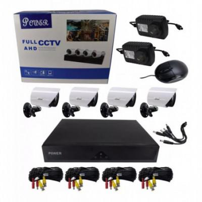 Lauko  Vidaus IP vaizdo stebėjimo sistema