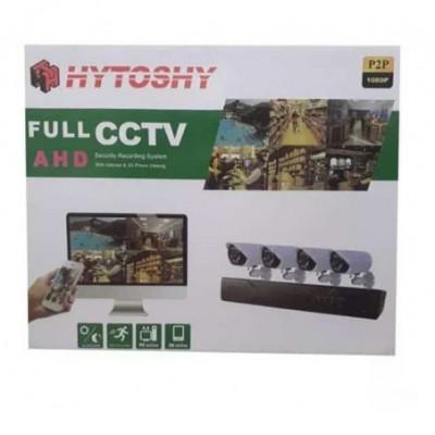 Lauko  Vidaus IP vaizdo stebėjimo sistema HD