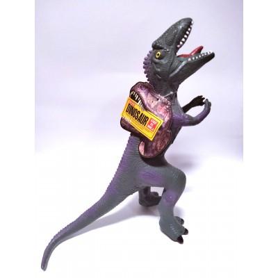 Guminis dinozauras...